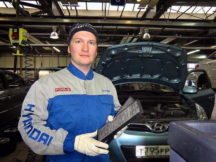 Working For Hyundai-Altufyevo