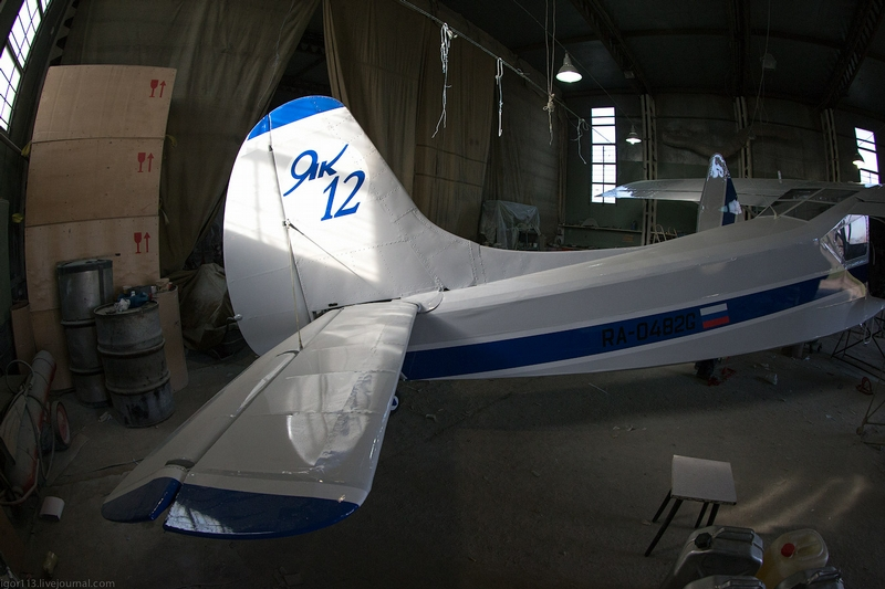 New Life For The Yak 12 Plane