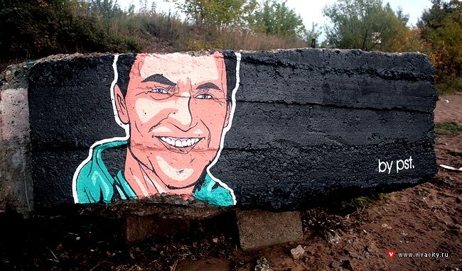 Street Art By Pst