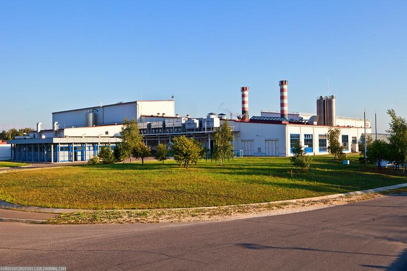 Welcome To Ehrmann Yogurt Factory