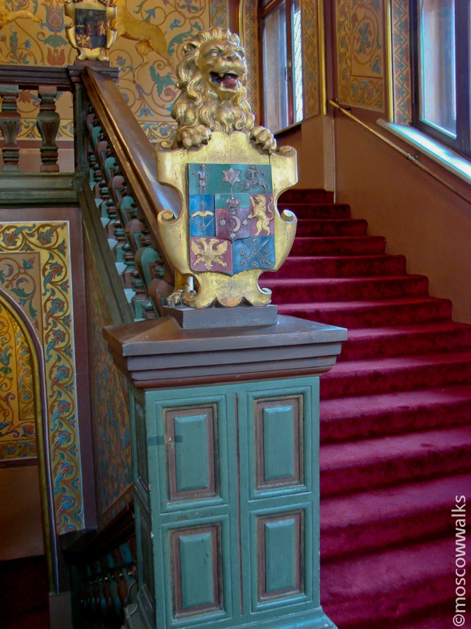 Historical Place Of Moscow: The Chambers Of Prince Yusupov