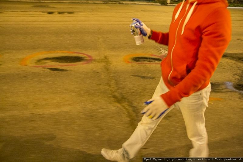 How To Make Authorities Repair Roads?