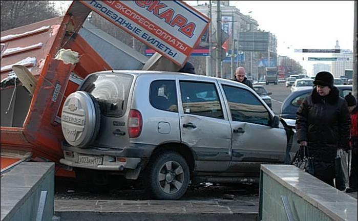 construction failure in Russia 1