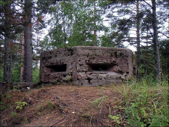 Russian fortifications from WW2 5