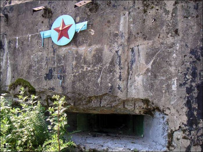 Russian fortifications from WW2 9