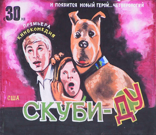 Belarusian movie posters 4