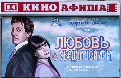 Belarusian movie posters 7