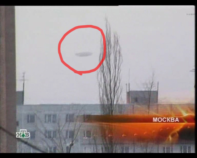 UFO came to Russia 3