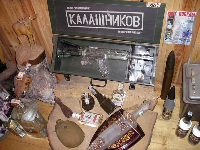 Russian AK-47 Vodka 2