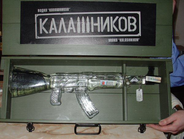 Russian AK-47 Vodka 3