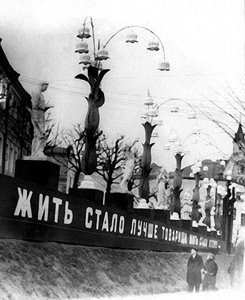 Moscow Decorated For Soviet Holidays, 1932