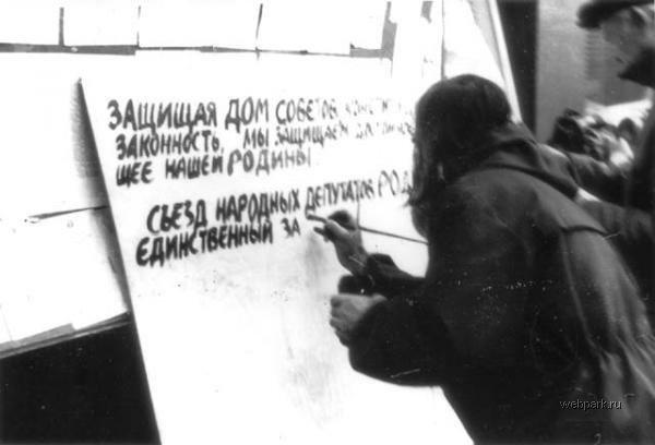 Year 1993 Russia 11