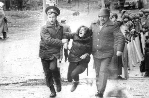 Year 1993 Russia 12