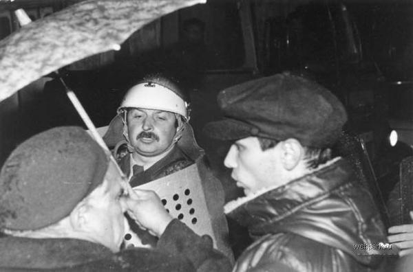 Year 1993 Russia 13
