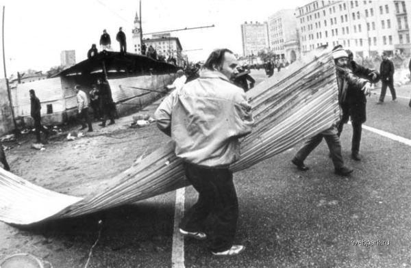Year 1993 Russia 16
