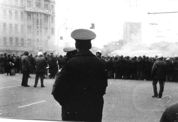 Year 1993 Russia 19