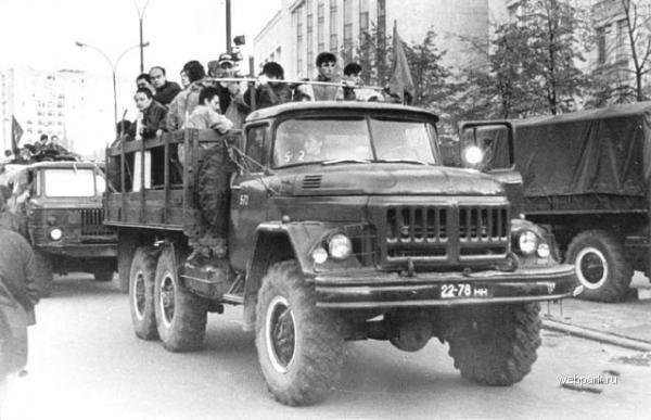 Year 1993 Russia 22