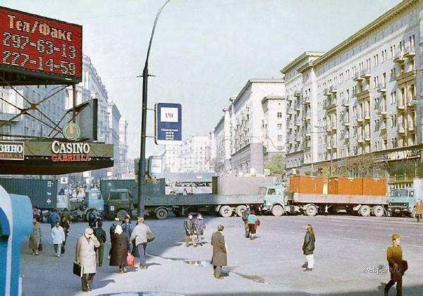 Year 1993 Russia 26