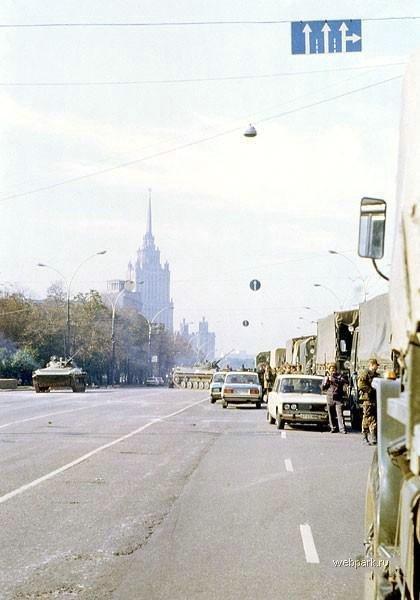Year 1993 Russia 27