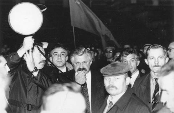 Year 1993 Russia 5