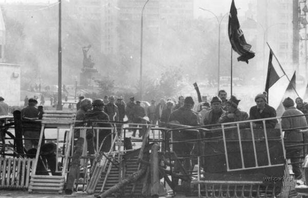 Year 1993 Russia 7