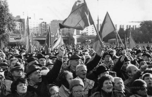 Year 1993 Russia 9