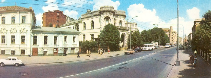 Moscow back from 1967 10