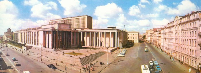 Moscow back from 1967 11