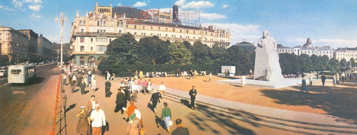 Moscow back from 1967 12