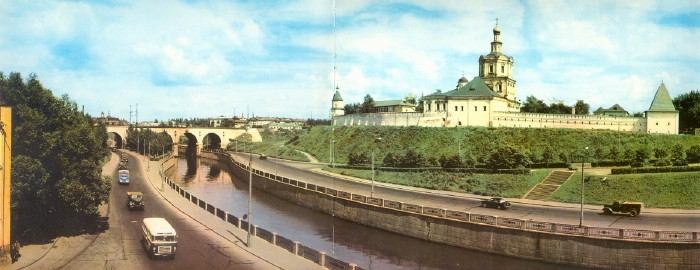 Moscow back from 1967 15