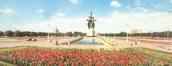Moscow back from 1967 19