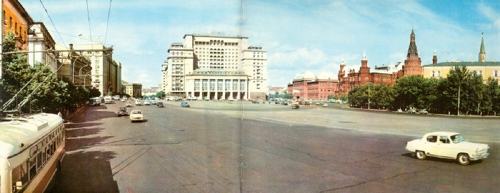 Moscow back from 1967 2