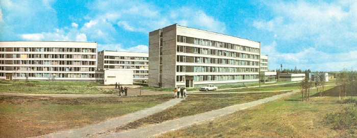 Moscow back from 1967 23