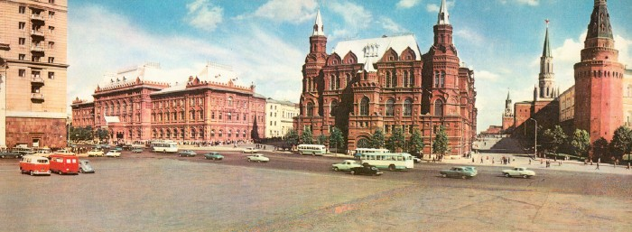 Moscow back from 1967 3