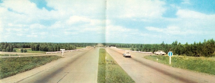 Moscow back from 1967 30