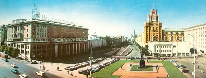 Moscow back from 1967 5