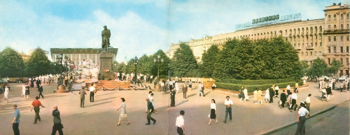 Moscow back from 1967 6