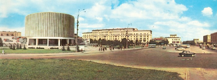 Moscow back from 1967 8