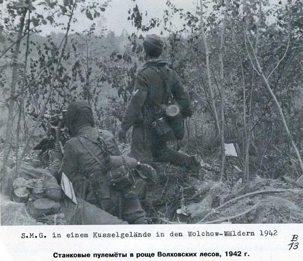 Battle in Volkhovsky Forest (World War II) 1