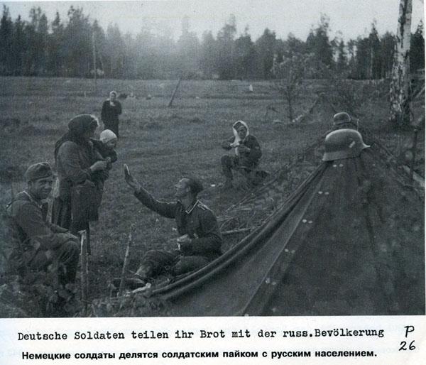 Battle in Volkhovsky Forest (World War II) 11