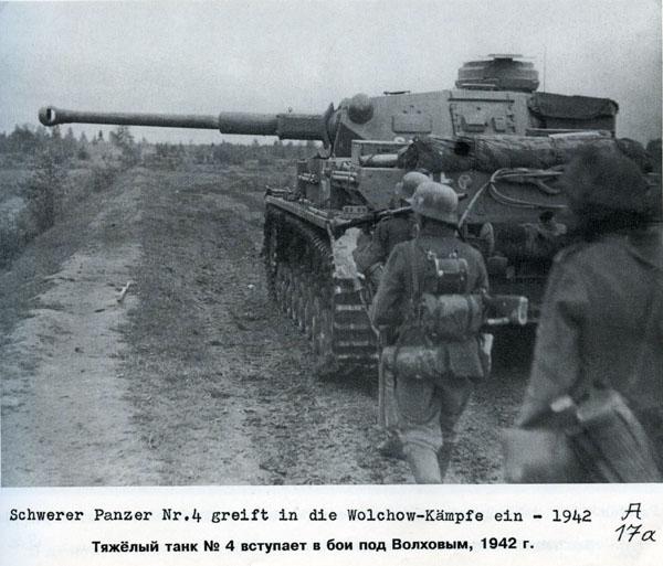 Battle in Volkhovsky Forest (World War II) 12