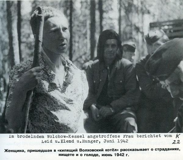 Battle in Volkhovsky Forest (World War II) 13