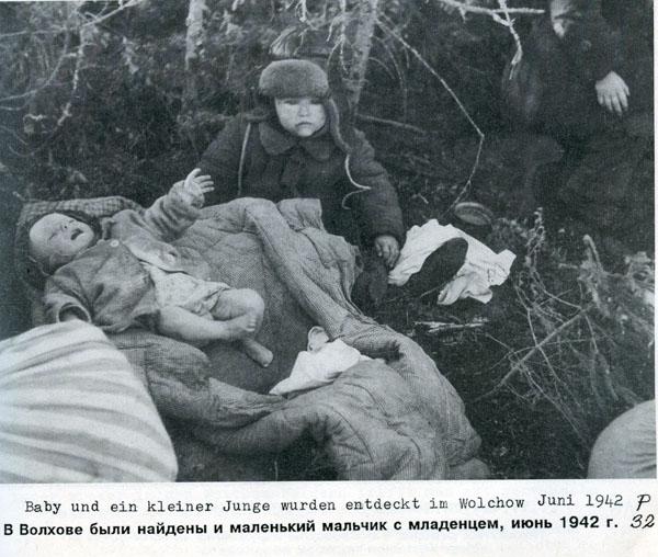 Battle in Volkhovsky Forest (World War II) 17