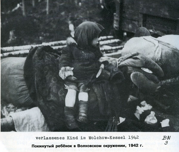 Battle in Volkhovsky Forest (World War II) 19