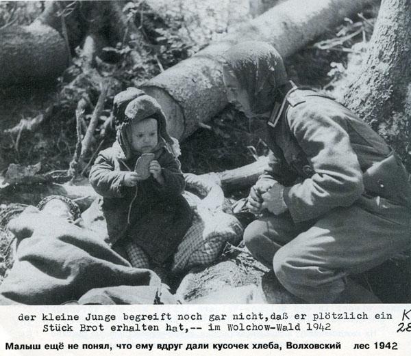 Battle in Volkhovsky Forest (World War II) 2