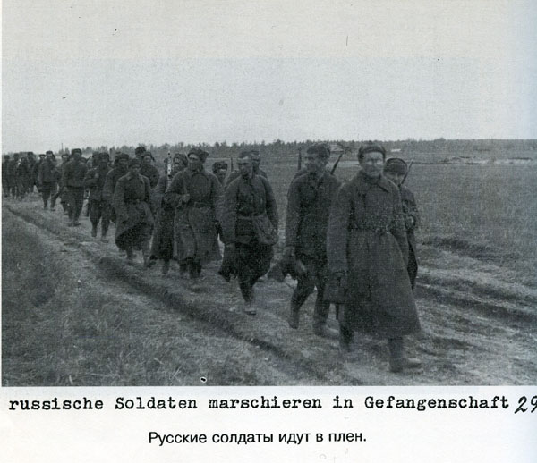 Battle in Volkhovsky Forest (World War II) 27