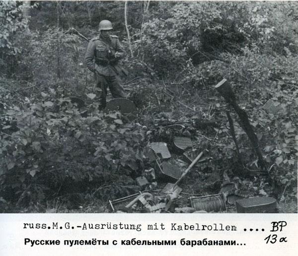 Battle in Volkhovsky Forest (World War II) 6