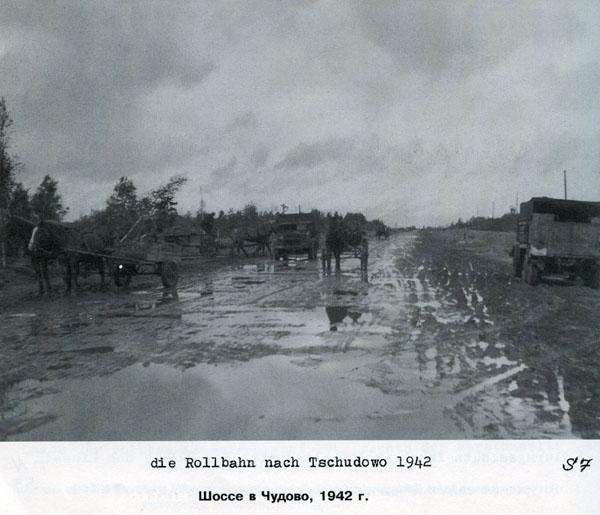 Battle in Volkhovsky Forest (World War II) 7