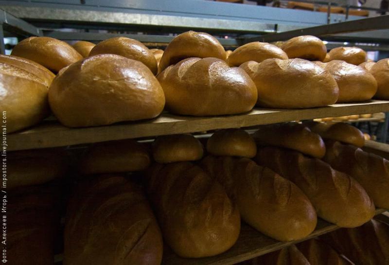 Bread Factory 1