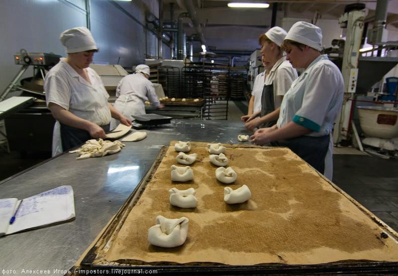 Bread Factory 14